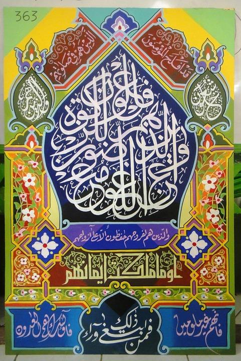 Kaligrafi Arab Foto Gratis Di Pixabay