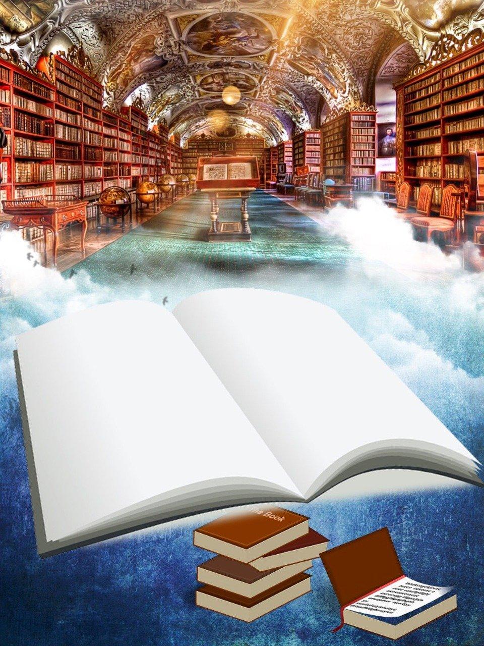 Картинки библиотека рамки