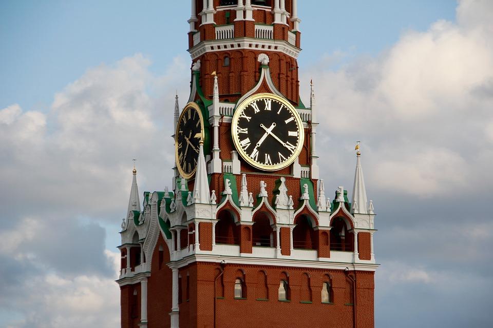 Когда я первый раз приехал в Москву!