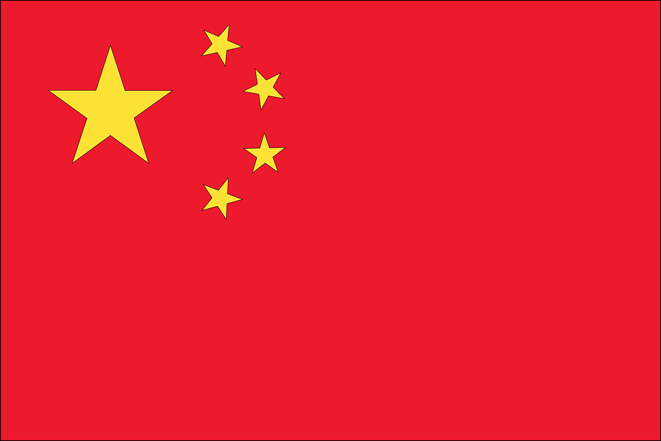 Free vector graphic: Flag, Country, China