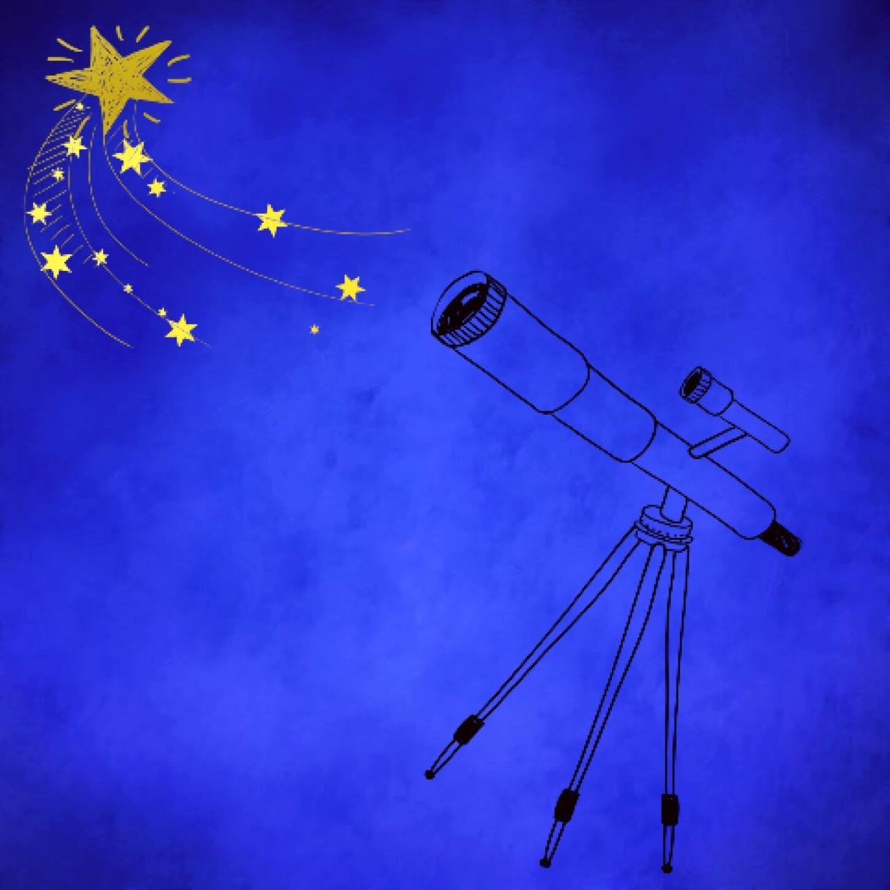 Картинка телескопа с звездным небом