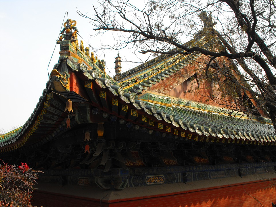 Shaolin Chinese Temple Ancient History Roof