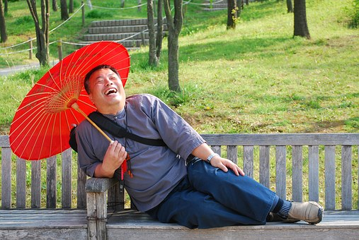 Man, Men Who, Japanese, Laughter, Bench