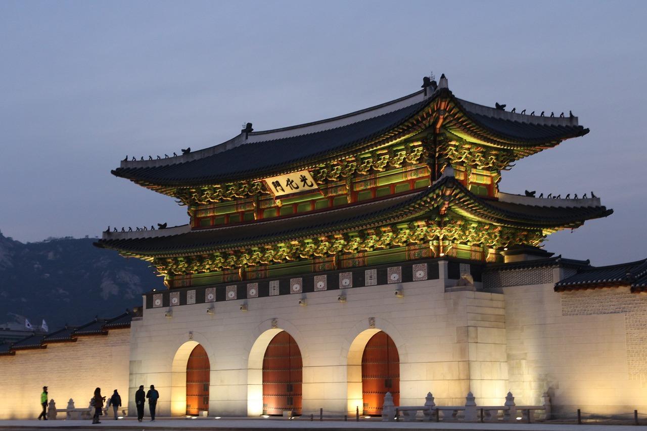 Korea: Sejongno Gwanghwamun -- Forbidden City