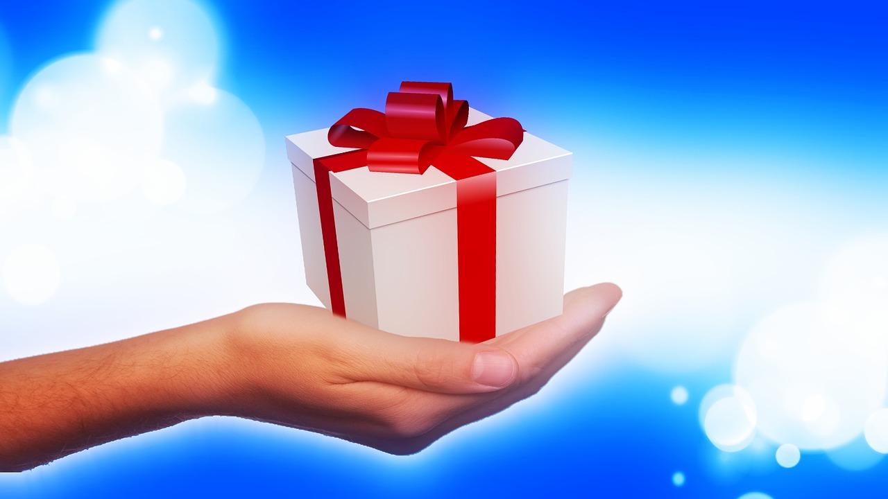 Про, ответный подарок картинки
