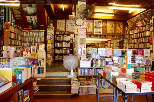 図書館、書店、書店、古本、本、古本、ビジネス