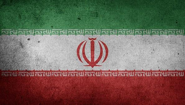 Iran, Drapeau, Middle East, Grunge