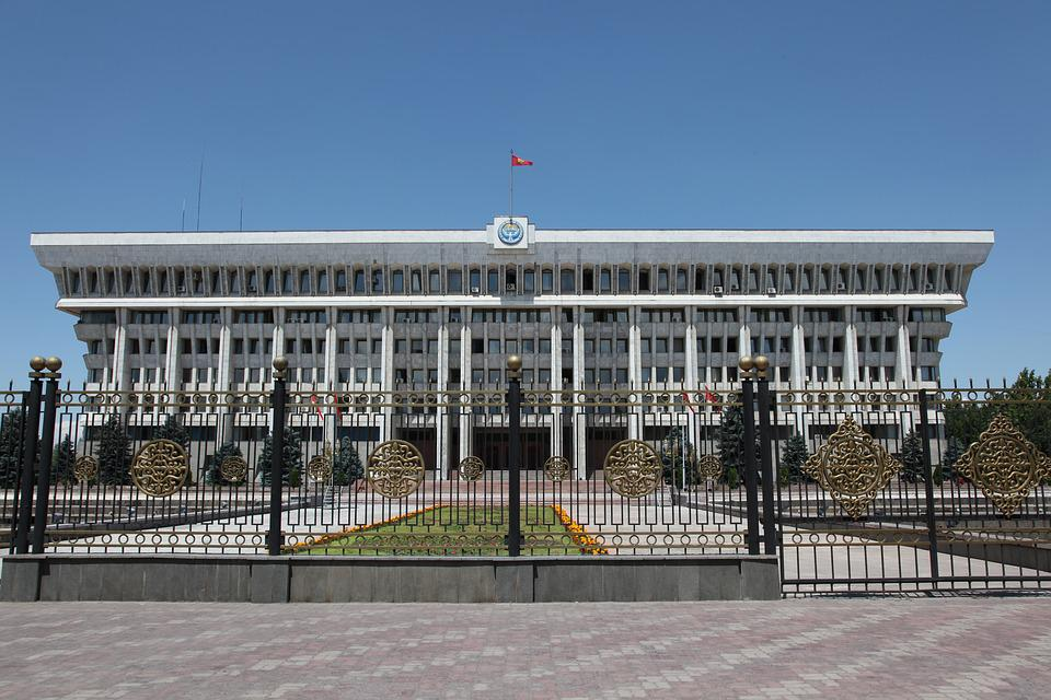 Kirgistan, Budynku, Płot, Biszkek