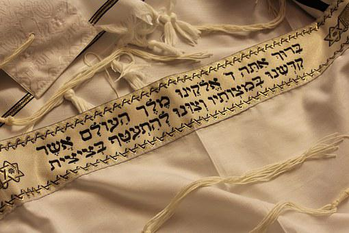 Jewish, Judaism, Tallit, Tradition