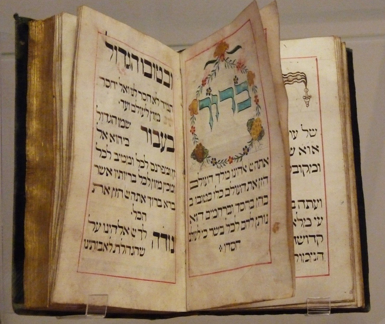 Illuminated Hebrew text