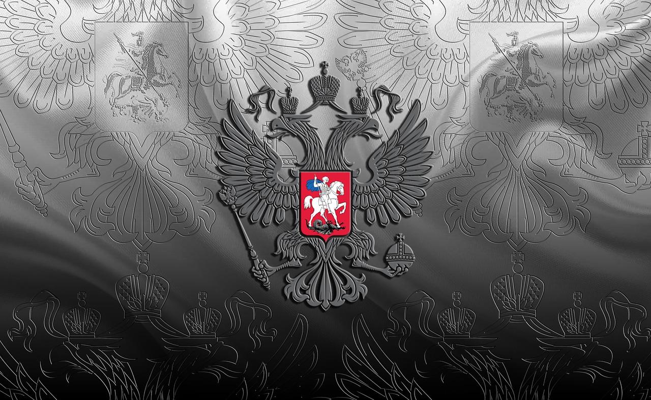 ваших имперский орел россии картинки на айфон видимую простоту этого