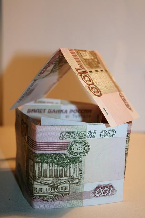 Рубль от рубить