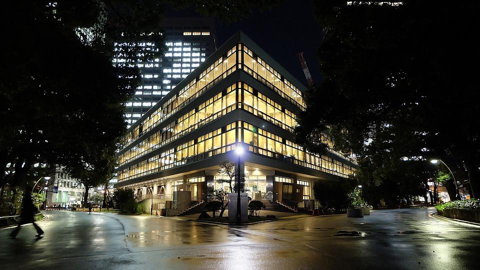 日比谷, 東京, 日本, 観光, 泊, ダウンタウン, ライブラリ, 図書館, 夜, 夜景