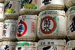 japan, asia, sake