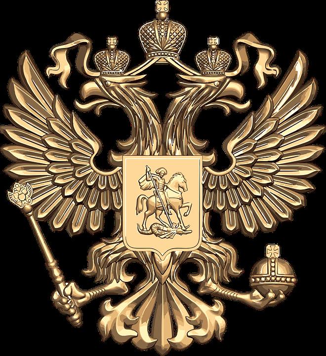 Clip Art - russische, wappen, vektor k19166028 - Suche Clipart ...
