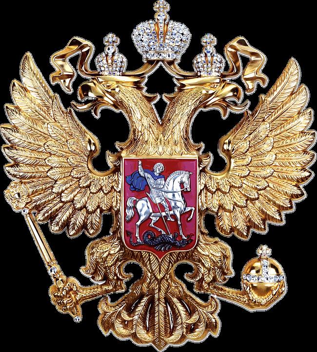 Silhouette Wappen Von Russland Russischen Reiches Lizenzfrei ...