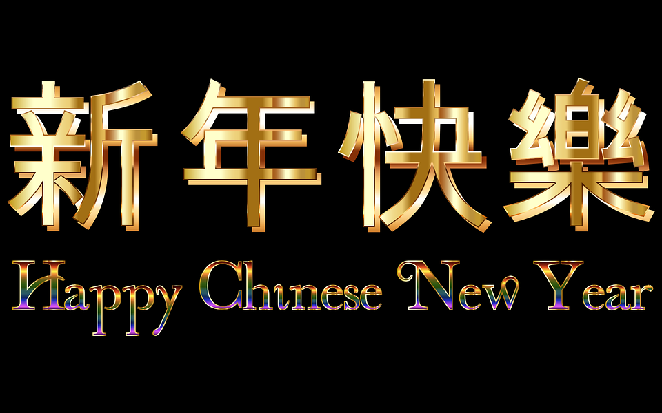 chinese new year lunar calendar date
