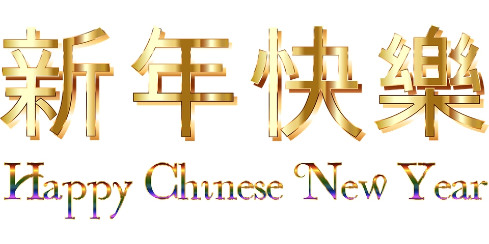 Chinese, New Year, Lunar, Calendar, Date, Time