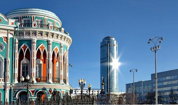 купитьжд билеты из Екатеринбурга