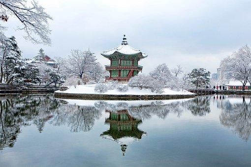 Gyeongbok Palace, Towards The Garden