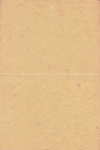 paper texture brown  u00b7 free photo on pixabay
