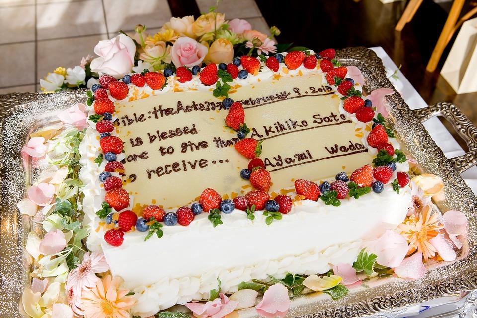 結婚式, ウェディングケーキ, 結婚, ケーキ, 聖書, 言葉, 引用符
