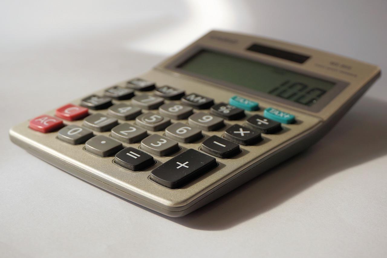 「費目」の意味と使い方・計算・分け方|家計簿/行政予算
