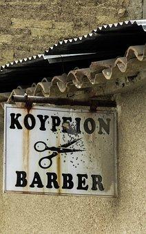 Cyprus, Oroklini, Village, Street