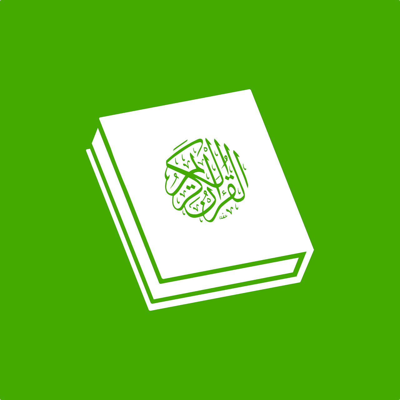 icon islam moslem free vector graphic on pixabay https creativecommons org licenses publicdomain