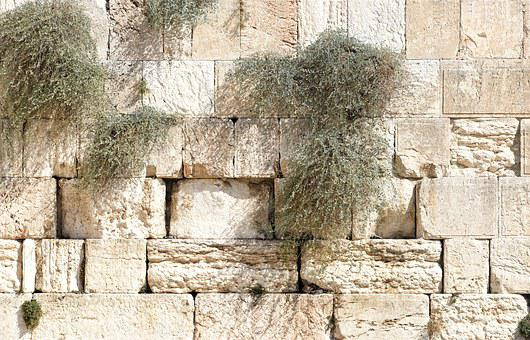 Jerusalem, The Wailing Wall, Israel
