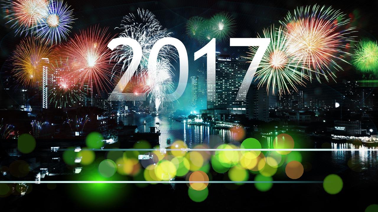 Горизонт новый год 2017 год