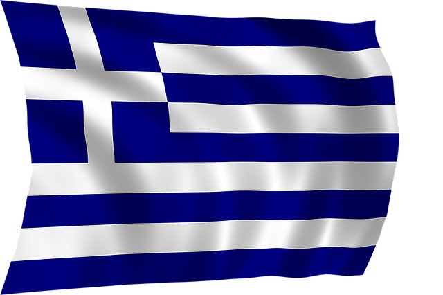 clip art greece flag-#50