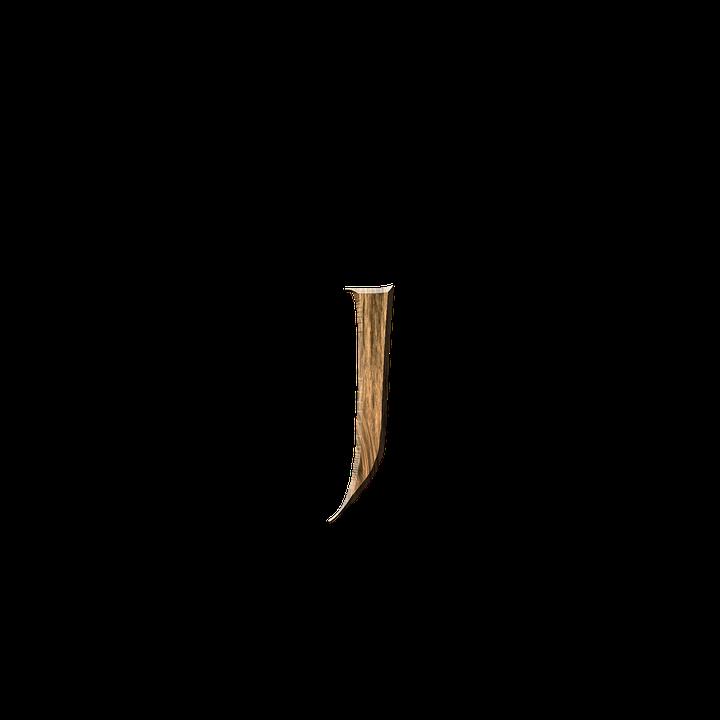 J&k Home Design Part - 33: Wooden J J Letter Letter J Wooden Text Font Wood