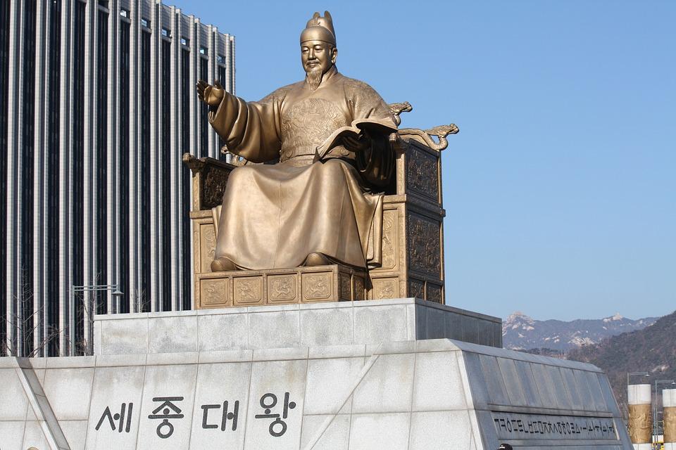 Raja Sejong Yang Agung, Patung, Gwanghwamun