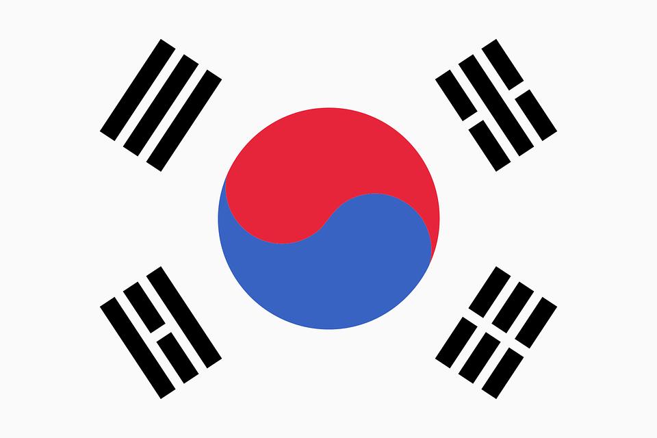 태극기, 韓国, 国旗