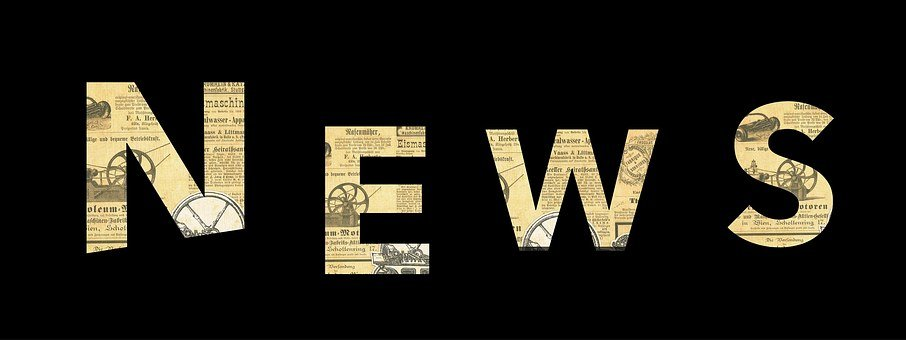 ニュース, リリース, プレス, 新聞, バナー, ヘッダー