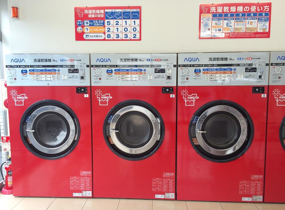 Waschsalon trockner waschmaschine · kostenloses foto auf pixabay