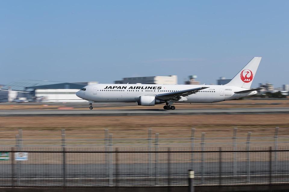 Japan, Flugzeug, Boeing 767, Osaka Airport
