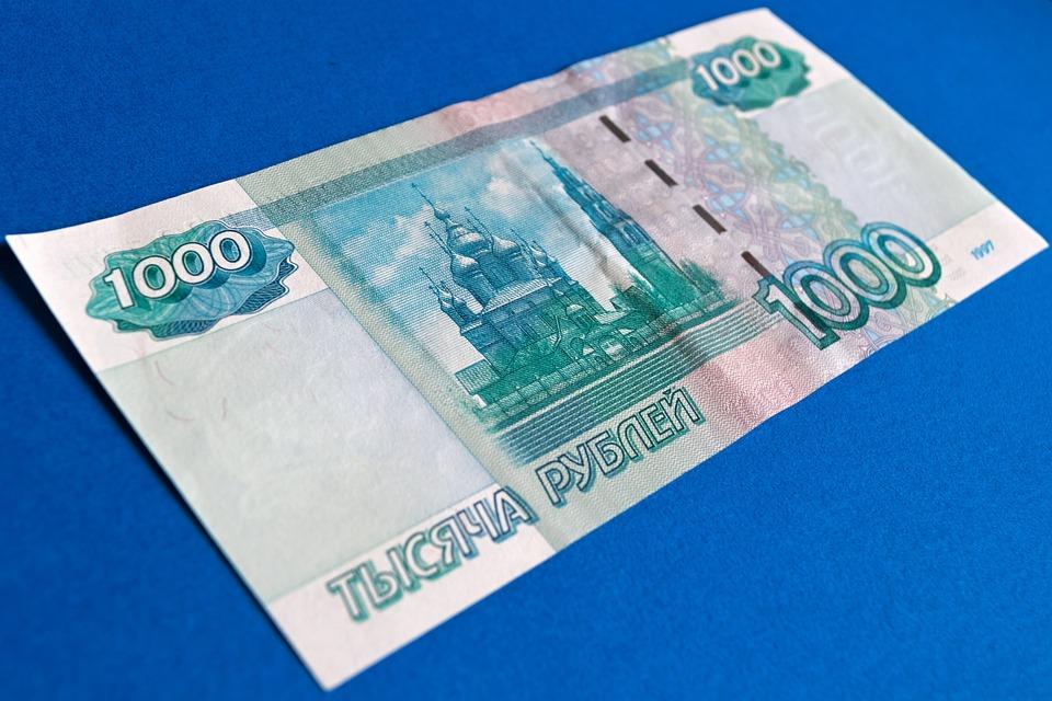 Как быстро заработать 1000 рублей за час или день без вложений прямо сейчас руководство для новичков