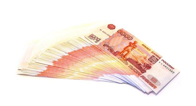 Uang, Belarus, Juta Rubel, Uang Kertas