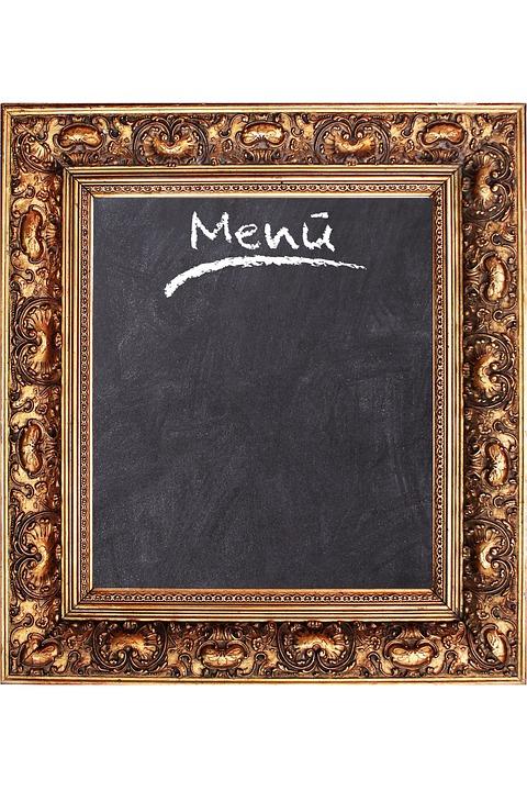 Photo Gratuite Cadre Conseil Menu Restaurant Image