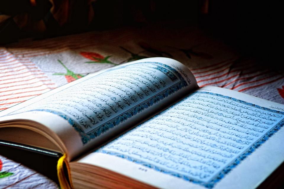 聖クルアーン, ラマダン, 神聖な, 月, 開いた本, アラビア語, イスラム教徒, イスラム教, 宗教