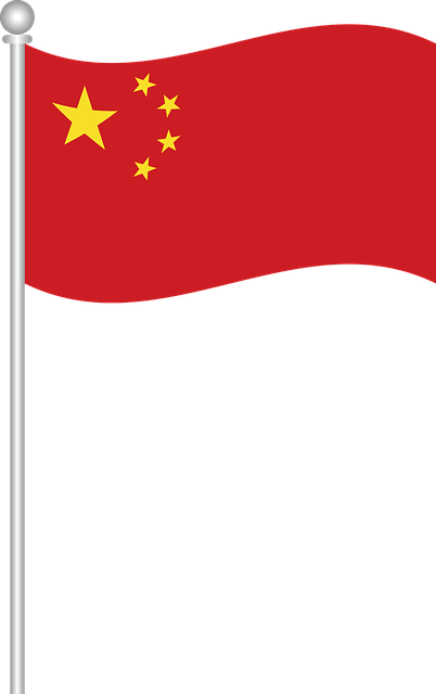 free vector graphic flag of china china flag free image on pixabay 1622956. Black Bedroom Furniture Sets. Home Design Ideas
