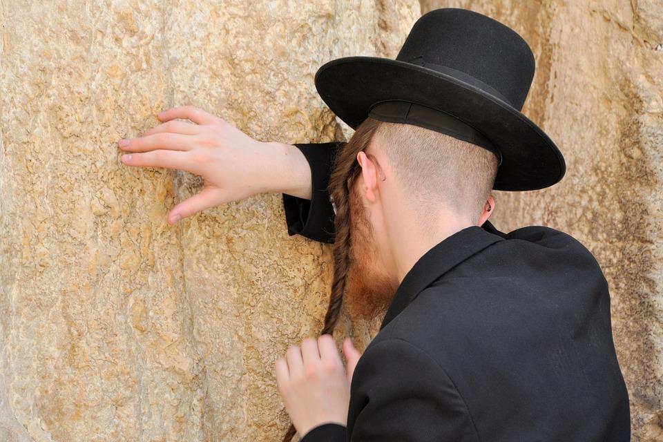 Muro De Las Lamentaciones, Jerusalén, Orar, Judio