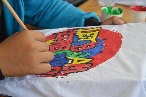 Gambar, Projam2016, T Shirt, Logo, Huruf