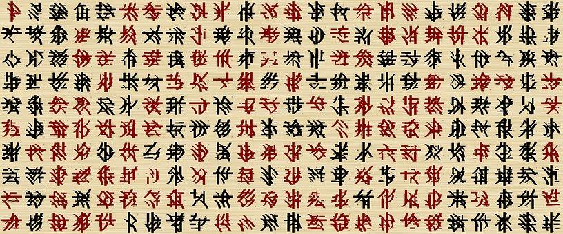 Banner, Intestazione, Giapponese, Cinese