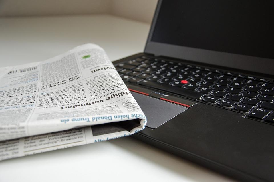 Новини, Вестник, Компютър, Прочети, Информация, Хартия