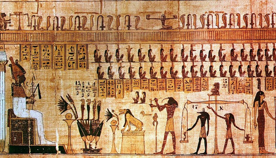 エジプト, Papyrusの複数形, 王族