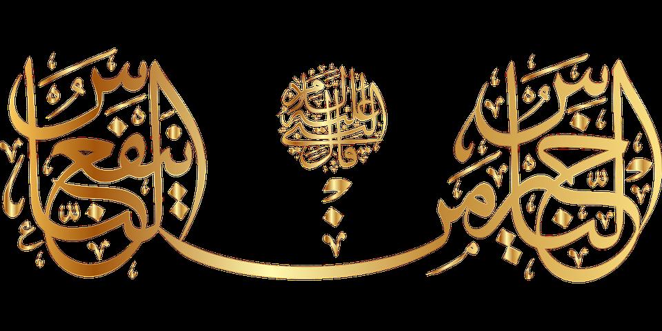 Hadits Doa Islam Gambar Vektor Gratis Di Pixabay