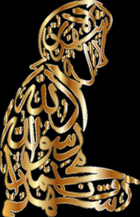Salat Syahadat Doa Gambar Vektor Gratis Di Pixabay